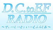 D.C.toEF ラジオ <音泉>